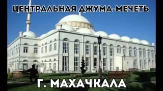 10 самых красивых мест В ДАГЕСТАНЕ  Достопримечательности Дагестана(, 2015-12-27T21:37:59.000Z)
