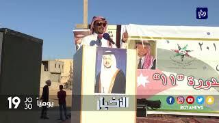 شعر وفلكلور في مهرجان السامر للثقافة والفنون في محافظة معان - (2-10-2017)