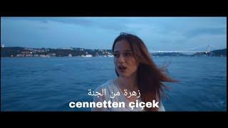 زهرا (زهرة من الجنة) مترجمة كاملة | Zehra - Cennetten çiçek 2020