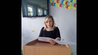 Мовні ігри та ігрові ситуації на уроках рідної мови під час вивчення теми «Займенник».