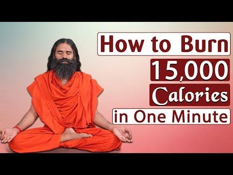 How to Burn 15,000 Calories in One Minute | Swami Ramdev