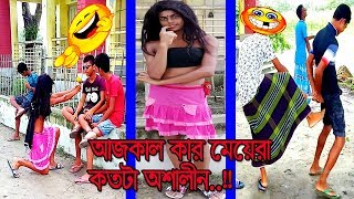 Funny Video😂BD _Must watch_funny Video_indian_funny Video_2019_Comedy_420 fun media_Try_Not_part-32
