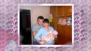 Моей любимой Валентине часть 3: Свадьба и рождение нашей дочки