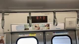 【宇都宮線にはナンバリングが無い】土呂駅発車後の自動放送