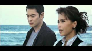 Repeat youtube video ผู้ชายคนนั้น (Official MV : OST. My Best Bodyguard)