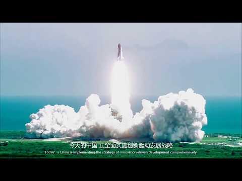 Wuhan University Of Technology (Promotional Video) - 武汉理工大学形象宣传片超清 超清720P