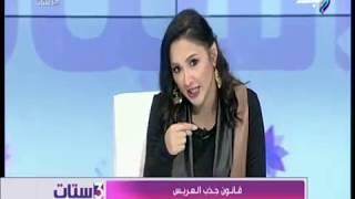 بالفيديو.. ياسمين فهمي: هذه الأشياء تلفت نظر البنت للشاب