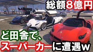 ラ・フェラーリとパガーニ・ウアイラを合体させたスーパーカー「オシリス」をカスタム改造!(GTA5 ダーティマネー・アップデート PART1 実況)