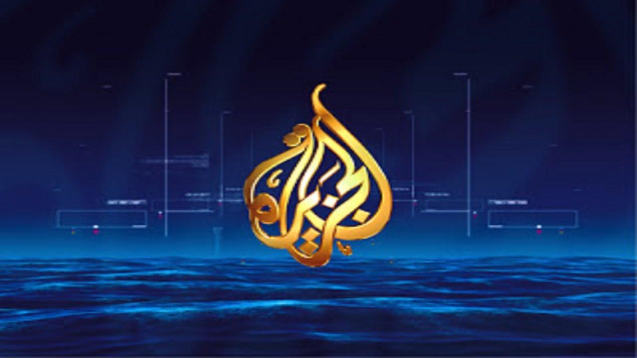 aljazeera live arabic
