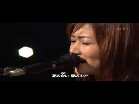 Kingyo Hanabi - Ai Otsuka