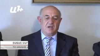 Կոմունիստները Սերժ Սարգսյանից պահանջել են