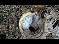 Гигантский загадочный артефакт отказались вносить в реестр археологии