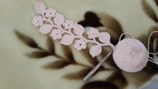 Вязание ветки с цветами и листьями