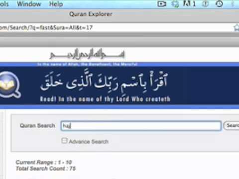 Quran Explorer Features: Quran Search