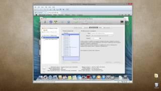 Возврат начального форматирования загрузочной флешки Mac OS X