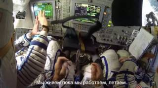 Русский Интерстеллар HD