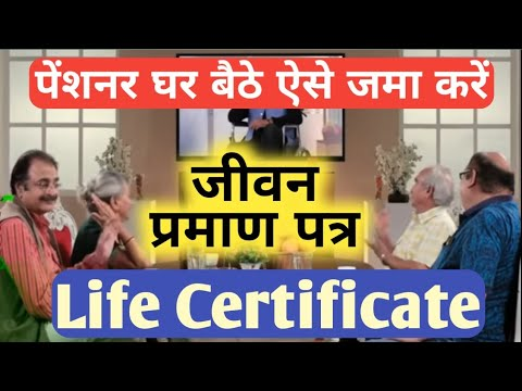 JEEVAN PRAMAN TUTORIAL Hindi # Know How to Submit Life Certificate Online in Hindi #PensionersPortar