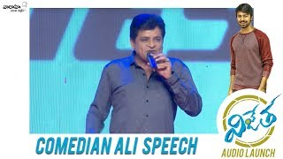 Ali Funny Speech @ #Vijetha Movie Audio Launch Event   Kalyaan Dhev, Malavika Nair