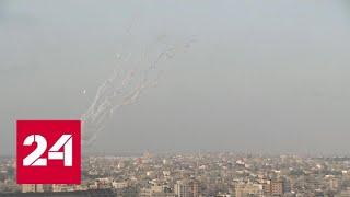 Израиль ведет массированный обстрел сектора Газа - Россия 24 