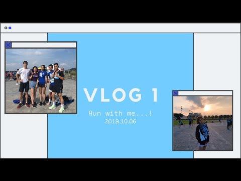 VLOG.1 跟我一起參加寶礦力路跑吧!(ft.NIKE校園大使)🏃🏻|itsrachel.l