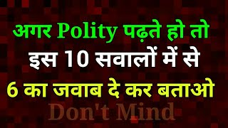 India General Knowledge