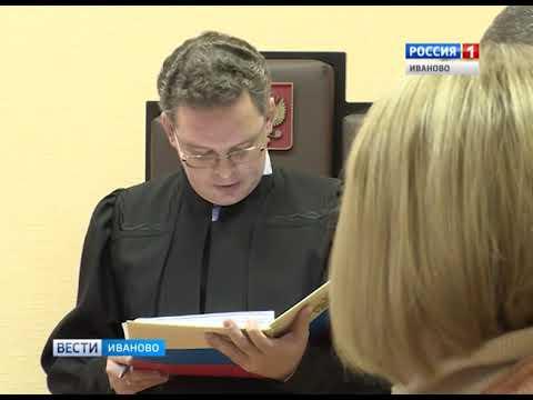 Последнее заседание суда по делу Светланы Романчук