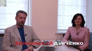 Над Финпропастью Во Лжи (Землянский, Дьяченко) АГИТПАРОХОД № 11