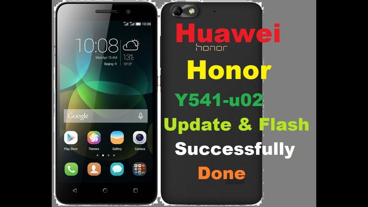 Fix Huawei Honor Y541 -u02 Flash  U0026 Update Successfully Done