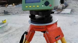 How to mark Reference arc when 3 points are givien with Total Station in Urdu/Hindi