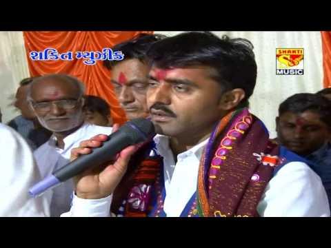 Vishnu Maldhari Regadi 2017 | Sadhi Maa No Mandvo | Jashu Thakor | Latest Gujarati Song 2017