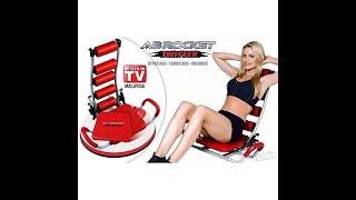 تمرينات جهاز اب روكيت الشهير لشد عضلات البطن والارداف والجوانب 01208615248