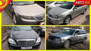 Ціни на авто в Оші Авторинок BMW 5, Mazda, Mercedes S, Subaru, Toyota Жапалак унаа базари 2018 №17