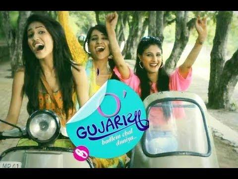 Official O Gujariya Music Video