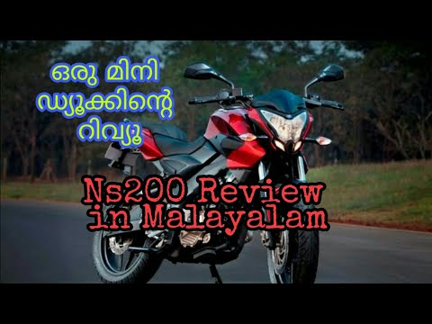 pulser-ns-200-review-in-malayalam-|-kl-13-rider