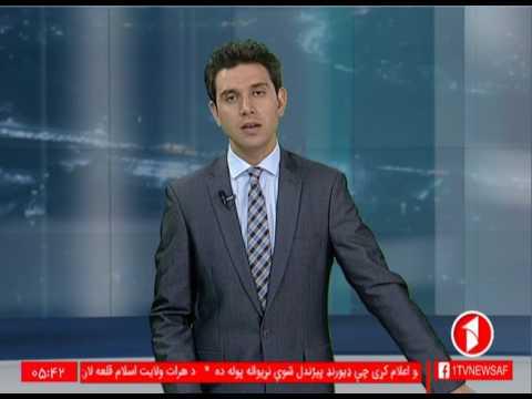 Afghanistan Dari News.17.7.2017 خبرهای افغانستان