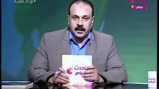 أوراق مصرية مع أحمد سليمان | الاحتلال الإيراني للأحواز بين المخاطر والتهديدات لدول المنطقة 16-9-2017