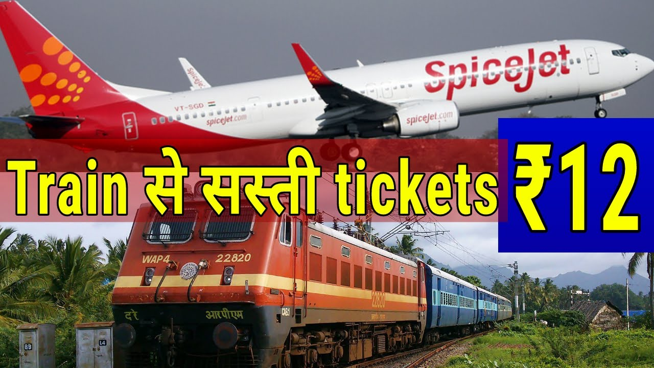 Ticket booking spicejet - Extended america stay