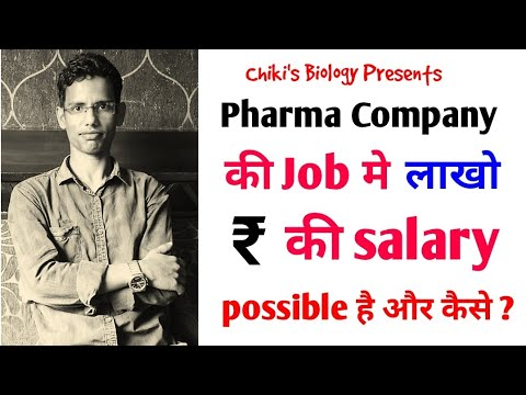 GPAT 2020 || Biopharma/Pharma  Industry Jobs For Biotech & Pharma Students........By Chiki's Biology