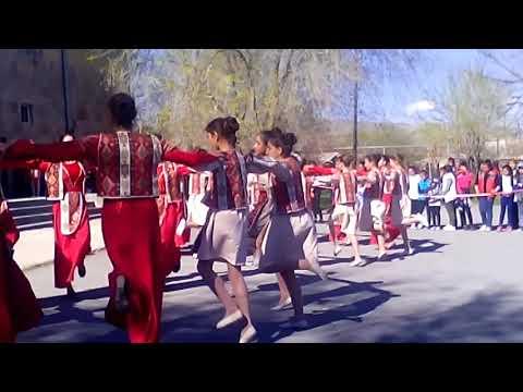 Արագածավանի պարային համաույթ
