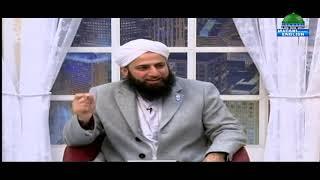 Greed  Path To Success Episode 13  Madani Channel English