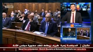 أحمد مدني.. أسماء جديدة تم تعيينها في قائمة مجلس الأمة