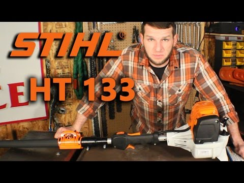Stihl HT 133: Unboxing/Overview/First Cuts