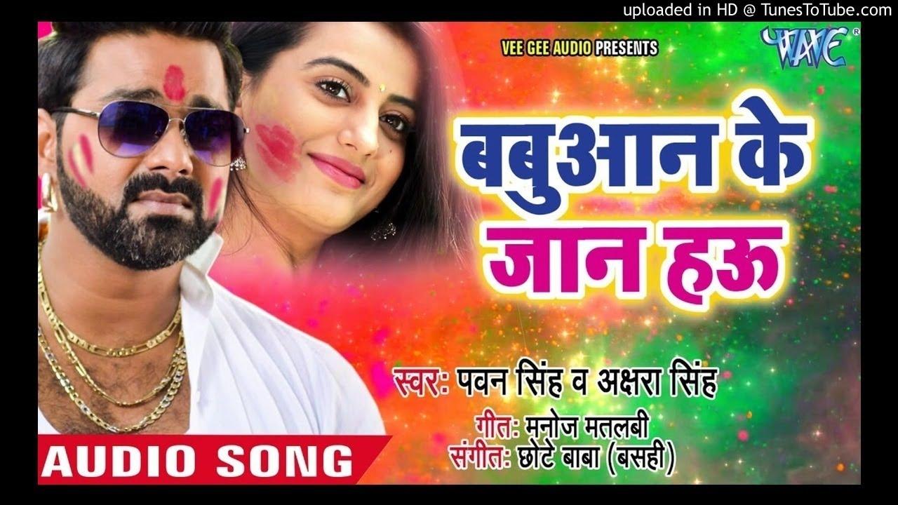 bhojpuri movie album mp3 2018