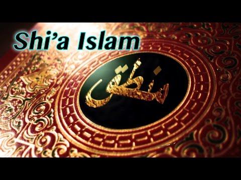 Minute Faith ~ Shi'a Islam
