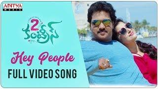 Hey People Video Song | 2 Countries (2017)Video Songs | N.Shankar | Sunil, Manisha Raj | Gopi Sundar