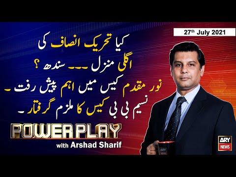 Download Power Play   Arshad Sharif    ARYNews   27 July 2021