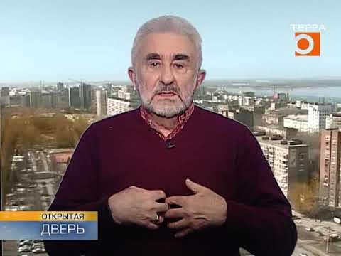 Михаил Покрасс. Открытая дверь. Эфир передачи от 29.04.2019