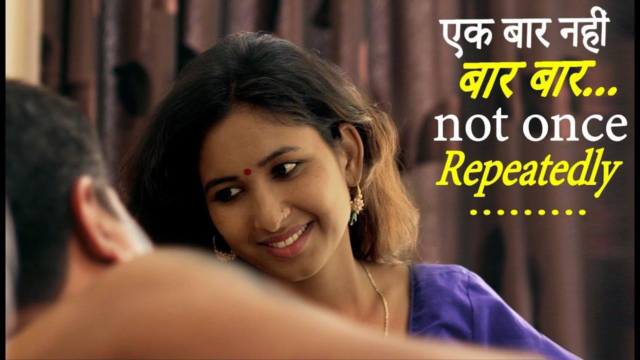Download Ek Baar Nahi Baar Baar...| एक बार नहीं बार बार... | New Hindi Movie 2019 | FWFOriginals