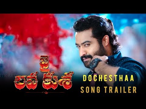 Dochestha Song Trailer - Jai Lava Kusa | NTR, Nandamuri Kalyan Ram,  Bobby