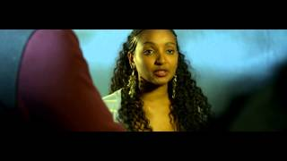 Adinas Trailer (Amharic)